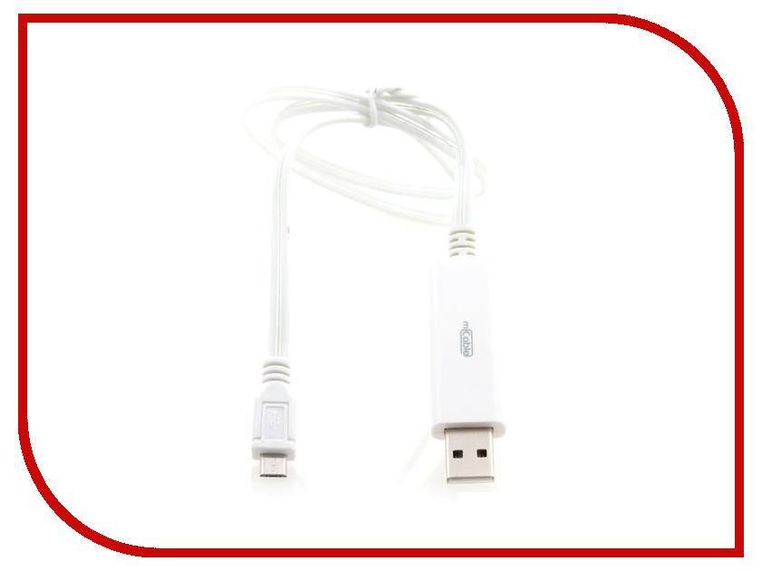 Аксессуар Gmini mCable USB - Micro USB 0.8m White MEL200<br>