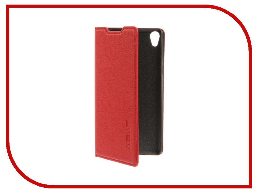 Аксессуар Чехол Sony Xperia E5 InterStep IS Vibe Red HVB-SOXP0E5K-NP1104O-K100<br>
