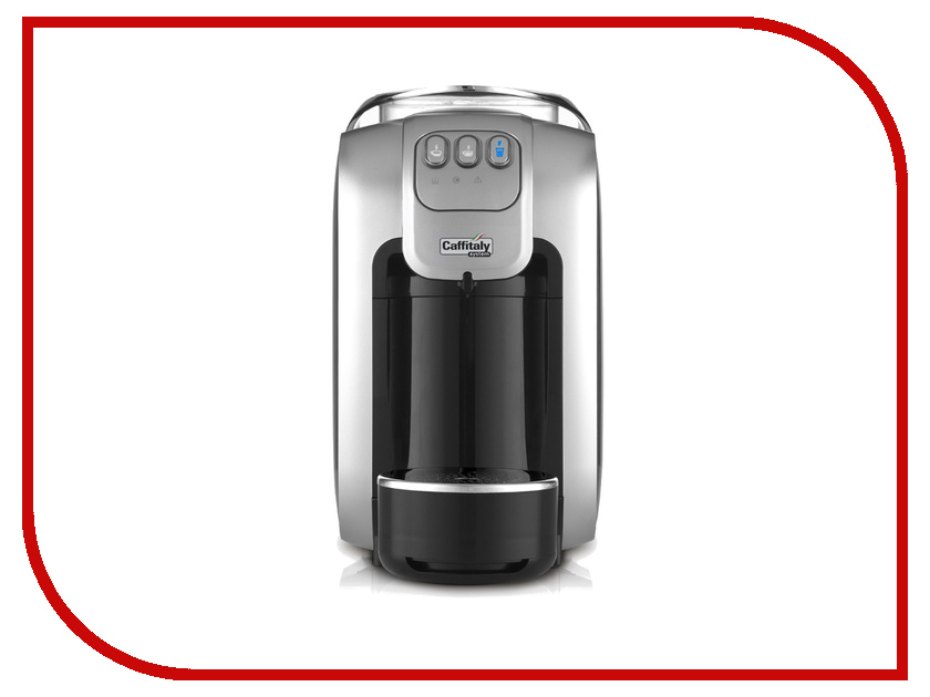 Caffitaly System Murex S07 Black-Silver<br>