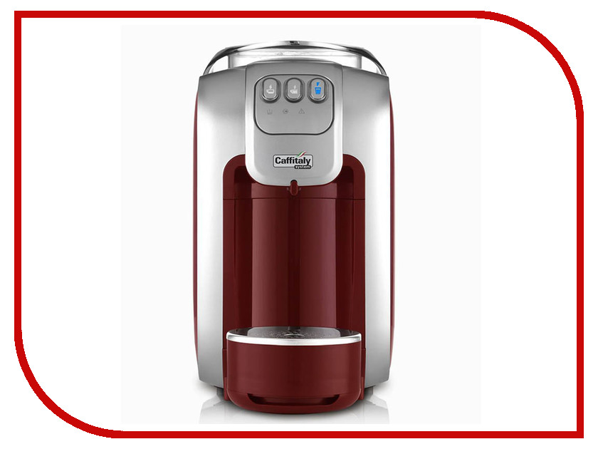 Кофеварка Caffitaly System Murex S07 Red-Silver system