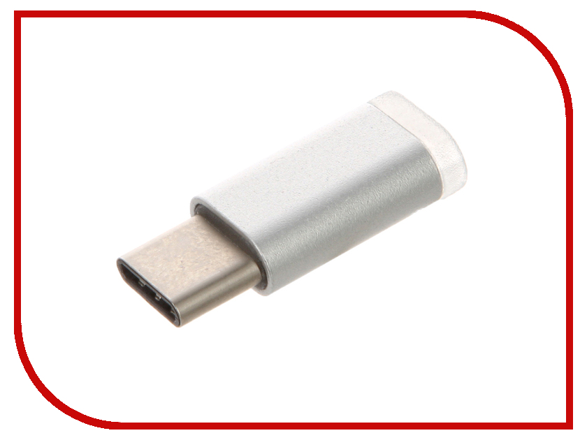Аксессуар BROSCO MicroUSB - Type-C Adapter Silver ADPT-TYPE-C-MUSB-SILVER<br>