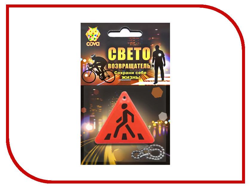 Светоотражатель Cova Подвес виниловый треугольник Orange 55x55x55mm 333-358 светоотражатель cova наклейки сердечки 100x85mm red 333 414