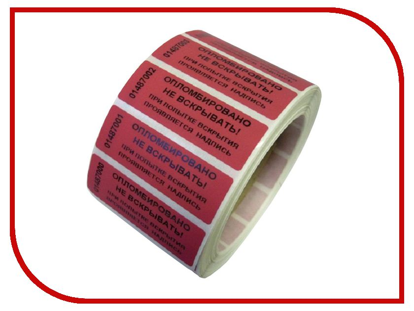 Аксессуар Номерная пломба-наклейка 22х66мм Red 1000шт