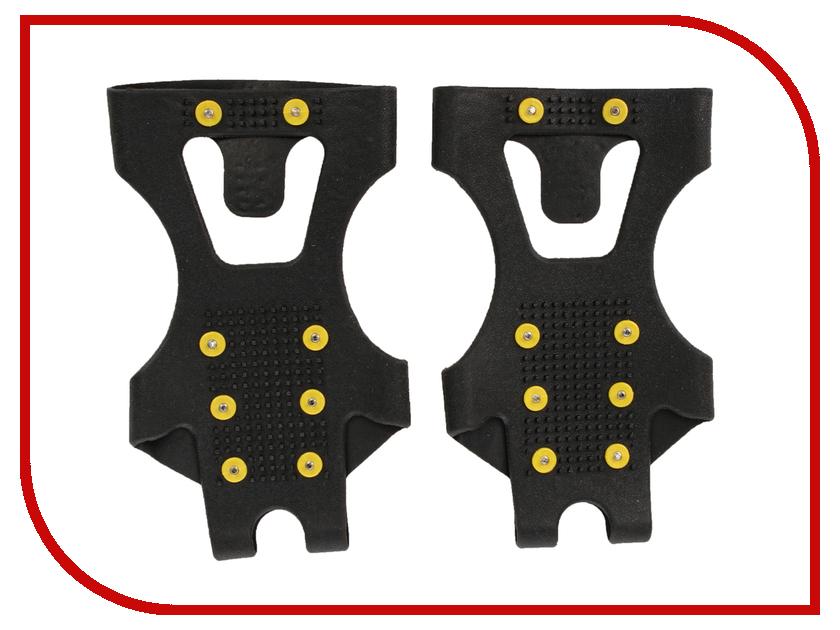 Ледоступы Hoxwell XL 43-47 8 шипов<br>