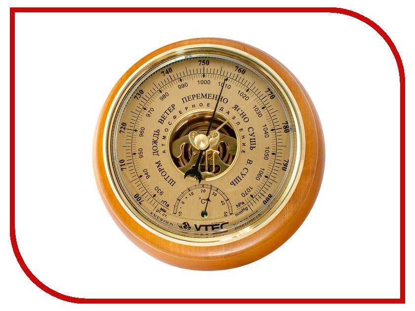 Барометр Утес БТК-СН-14 шлифованное золото барометр утес бтк сн 17 закрытый циферблат