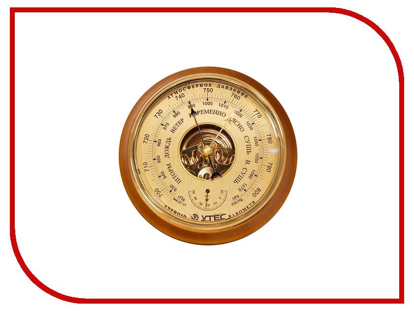 Барометр Утес БТК-СН-16 шлифованное золото<br>