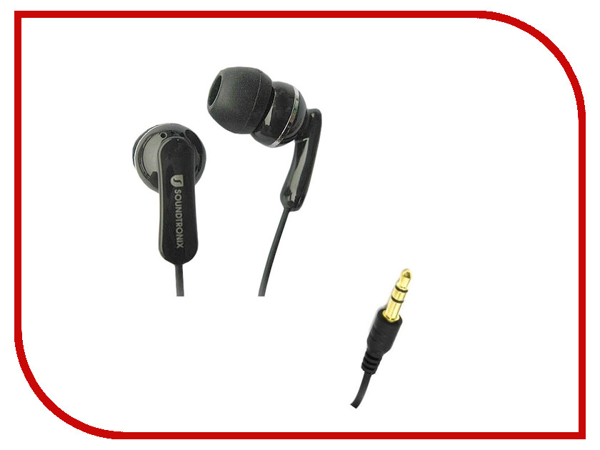 Наушники Soundtronix S-174