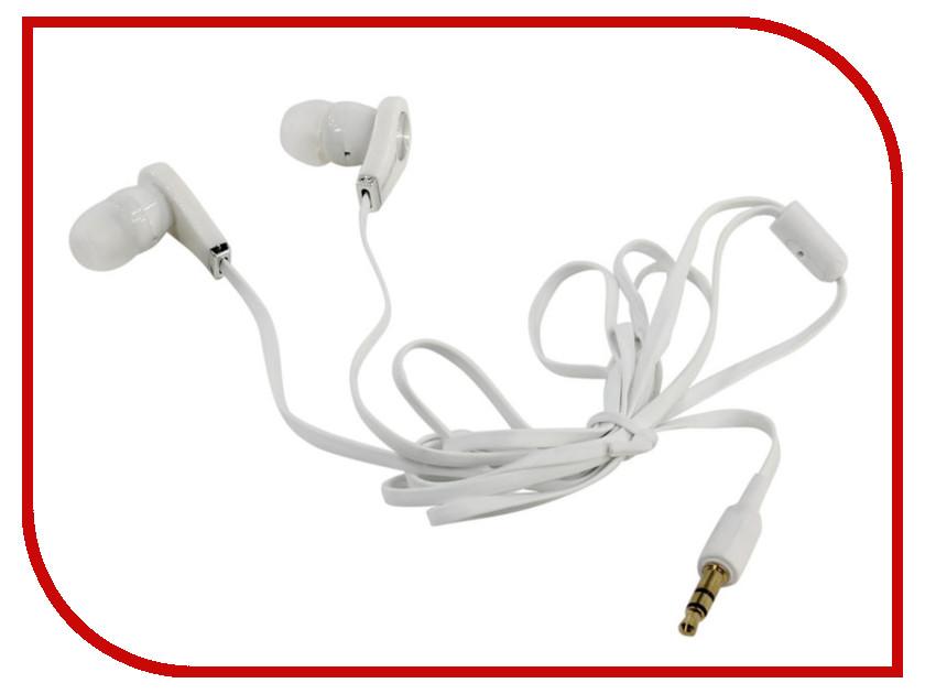 Наушники Soundtronix S-233 White