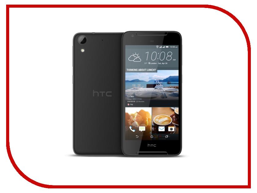 Сотовый телефон HTC Desire 628 Dual Sim Pebble Grey