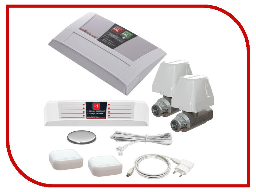 Система контроля протечки воды Аквасторож Классика Радио 2x15 ТН64
