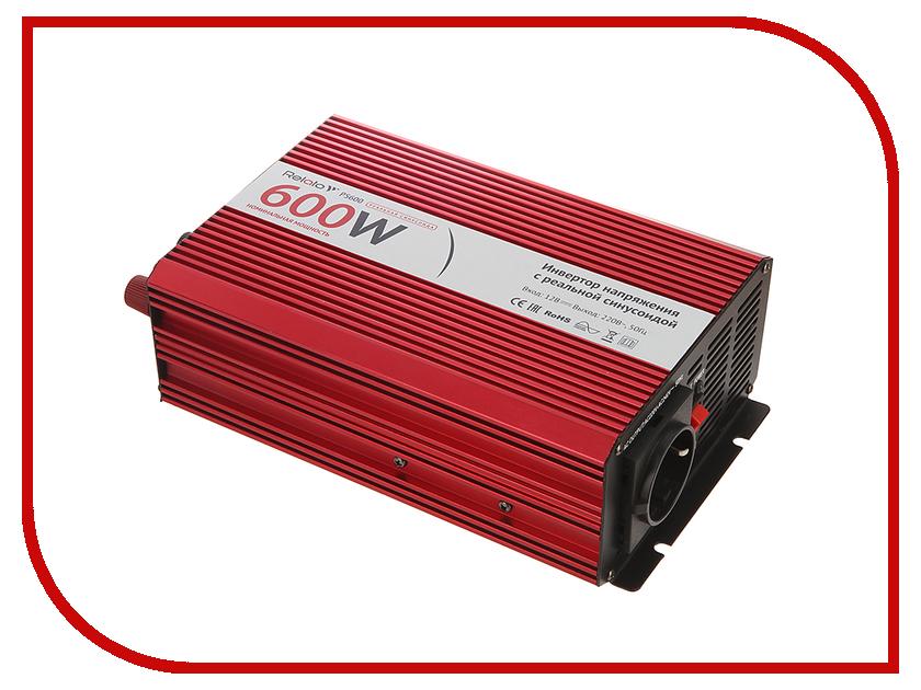 Автоинвертор Relato PS600 (600Вт) с 12В на 220В автоинвертор rolsen rci 500 500вт с 12в на 220в