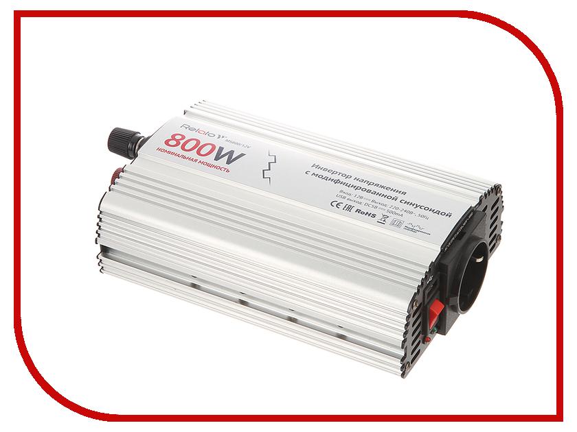 Автоинвертор Relato MS800/12V (800Вт) с 12В на 220В