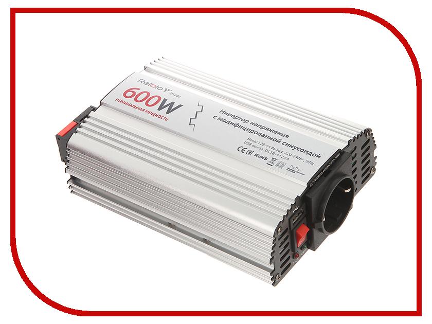 Автоинвертор Relato MS600 (600Вт) с 12В на 220В