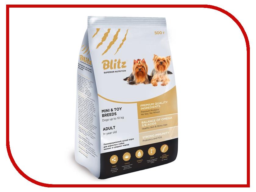 Корм Blitz для собак миниатюрных и мелких пород 500g<br>