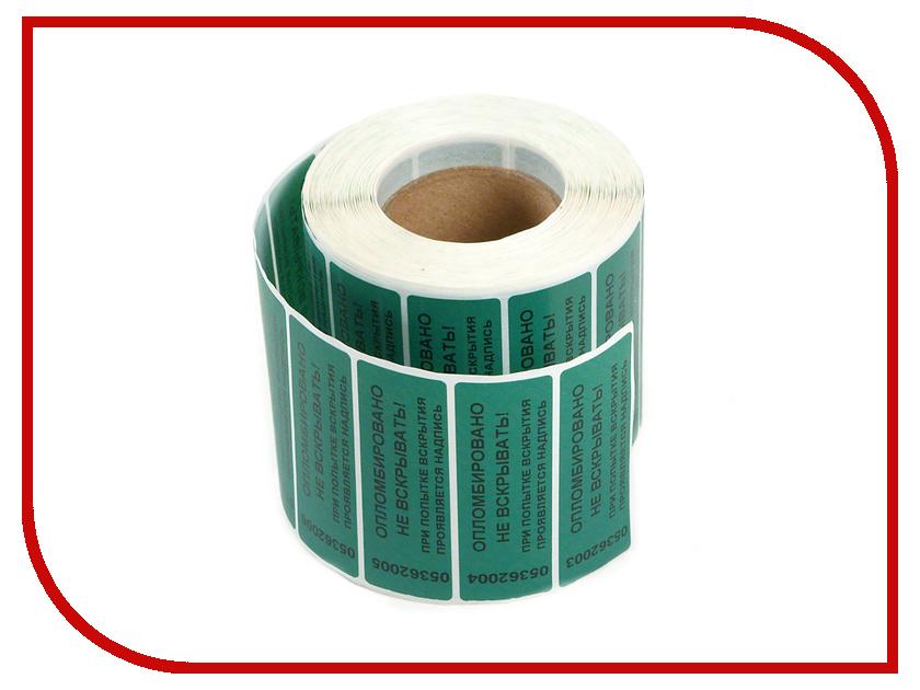 Номерная пломба-наклейка 22х66мм Green 1000шт