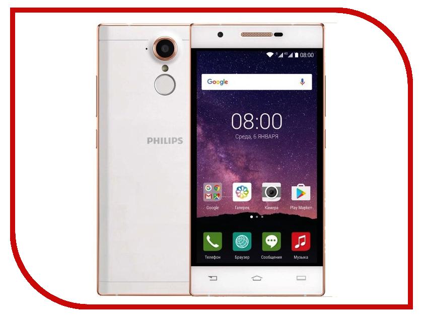 Сотовый телефон Philips X586 Xenium Champagne White сотовый телефон philips e570 xenium dark gray