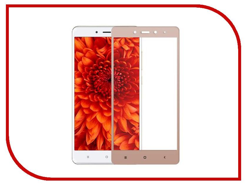 Аксессуар Защитное стекло Xiaomi Redmi Note 4 CaseGuru Full Screen 0.33mm Gold 87585<br>