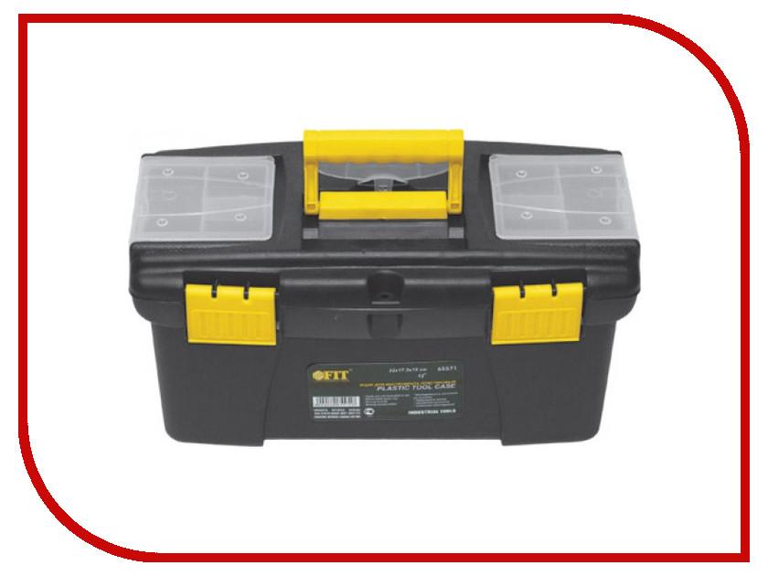 Ящик для инструментов FIT 56.5x35.5x29cm 65574 ящик для инструментов fit 19