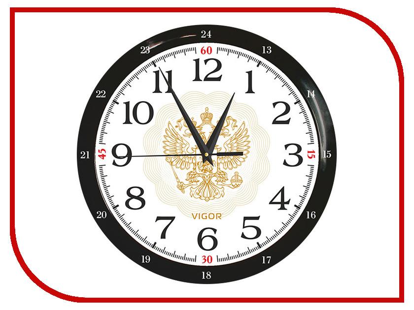 Часы Vigor Д-29 Герб РФ часы vigor д 29 элегия