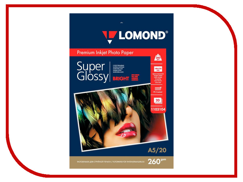 Фотобумага Lomond 1103104 суперглянцевая 260g/m2 A5 односторонняя 20 листов for hp laserjet pro mfp m128fn m128fp m128fw printer ucan 83ar kit 12 000 pages equal to 8 pack cf283a 83a toner cartridges