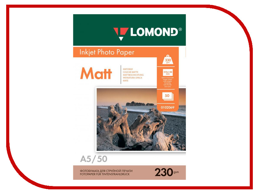 Фотобумага Lomond A5 230g/m2 матовая односторонняя 50 листов 0102069