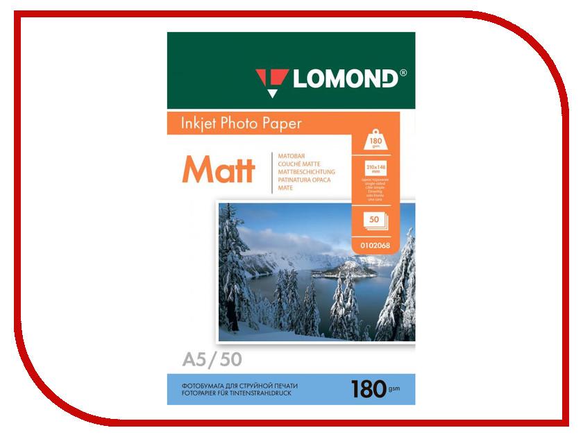 Фотобумага Lomond A5 180g/m2 матовая односторонняя 50 листов 0102068 фотобумага lomond a6 230g m2 матовая односторонняя 250 листов 0102157