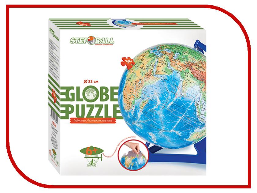 Пазл Step Puzzle Глобус-пазл. Физическая карта мира 98146 пазл step puzzle москва набережная 79106