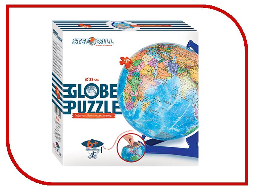 Настольная игра Step Puzzle Глобус-пазл. Политическая карта мира 98143 стираемая карта мира купить