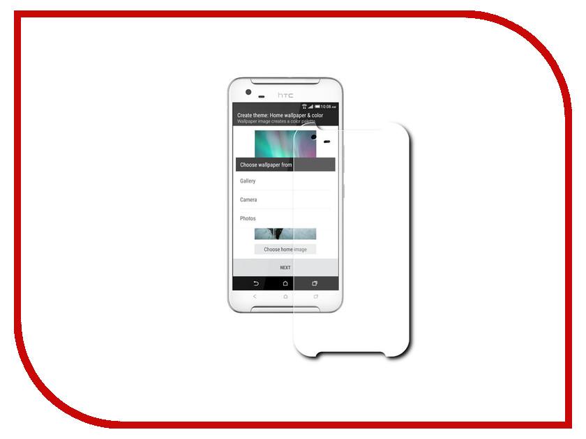 Аксессуар Защитное стекло HTC One X9 Finity 0.3mm 2.5D