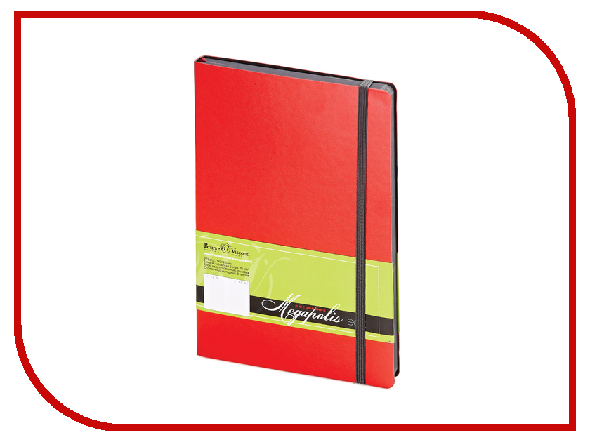 Ежедневник Bruno Visconti Megapolis Soft A5 Red 3-470/02<br>