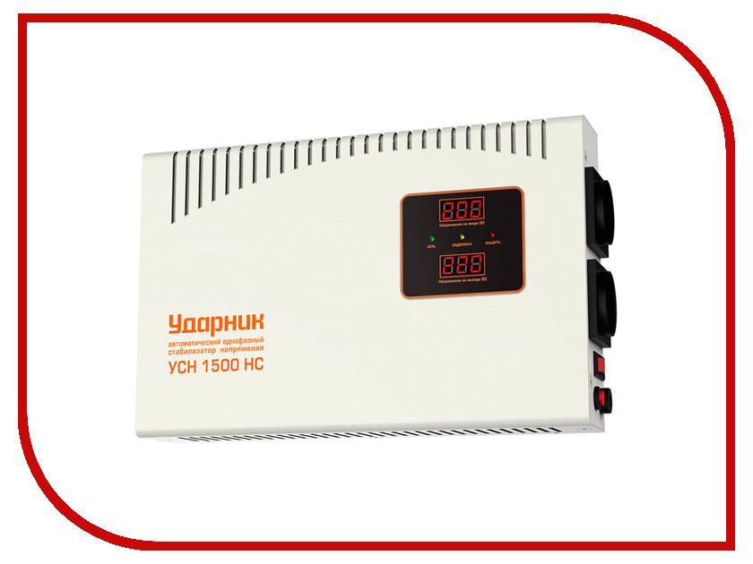 Стабилизатор Ударник УСН 1500 НС<br>