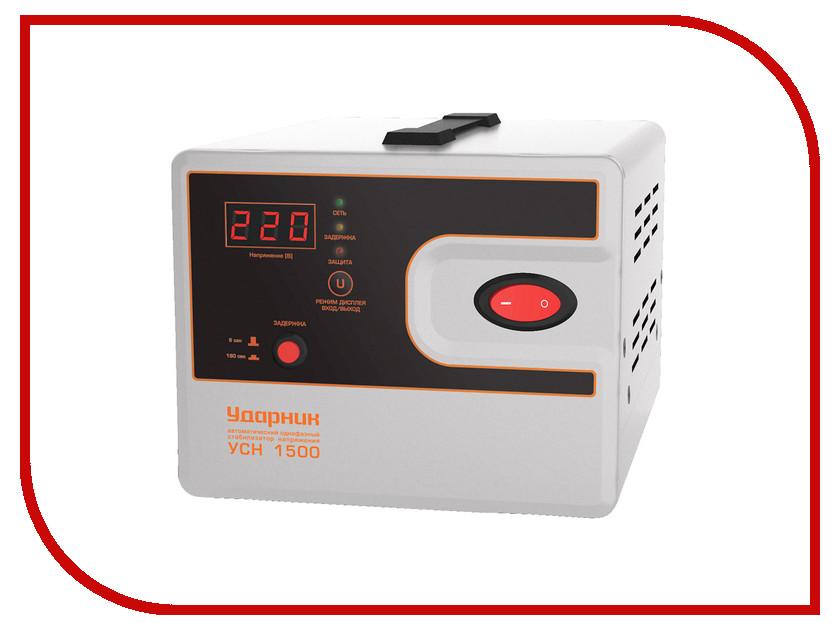 Стабилизатор Ударник УСН 1500