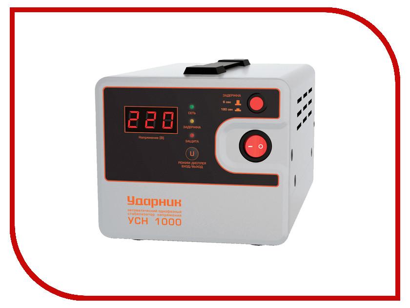 Стабилизатор Ударник УСН 1000