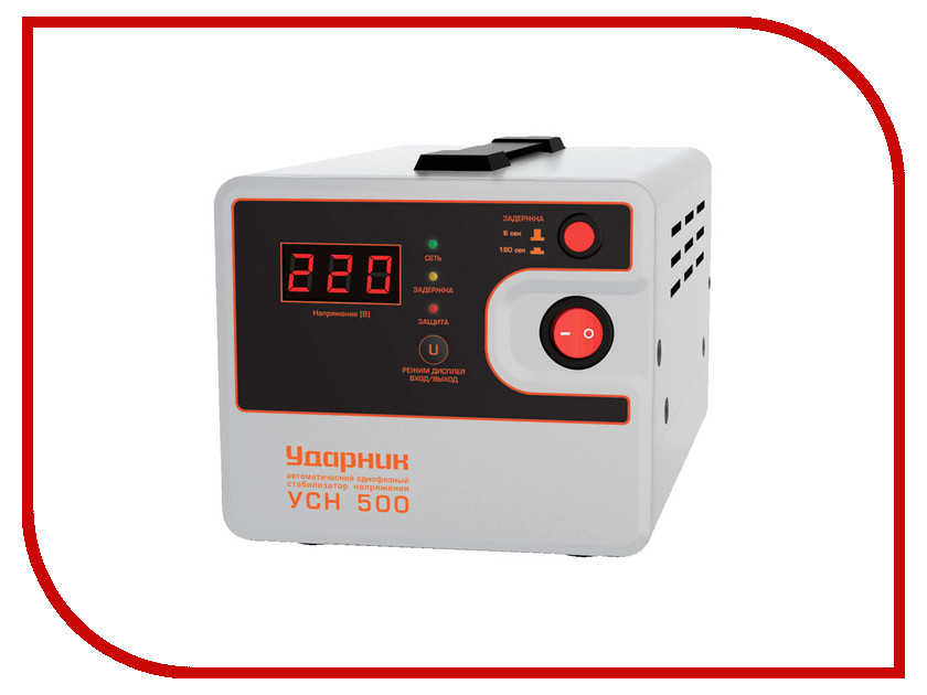 Стабилизатор Ударник УСН 500<br>