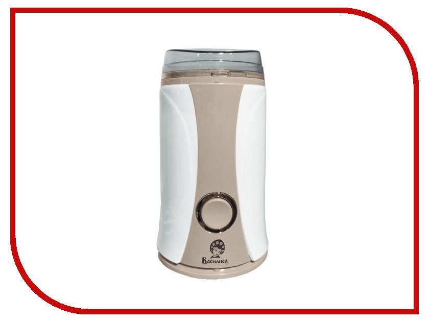Кофемолка Василиса К1-160 White-Beige кофемолка микма ип 33 white moray
