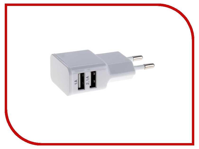 Зарядное устройство Exployd USB White EX-Z-140
