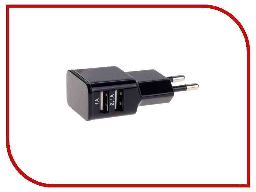 Зарядное устройство Exployd USB Black EX-Z-139