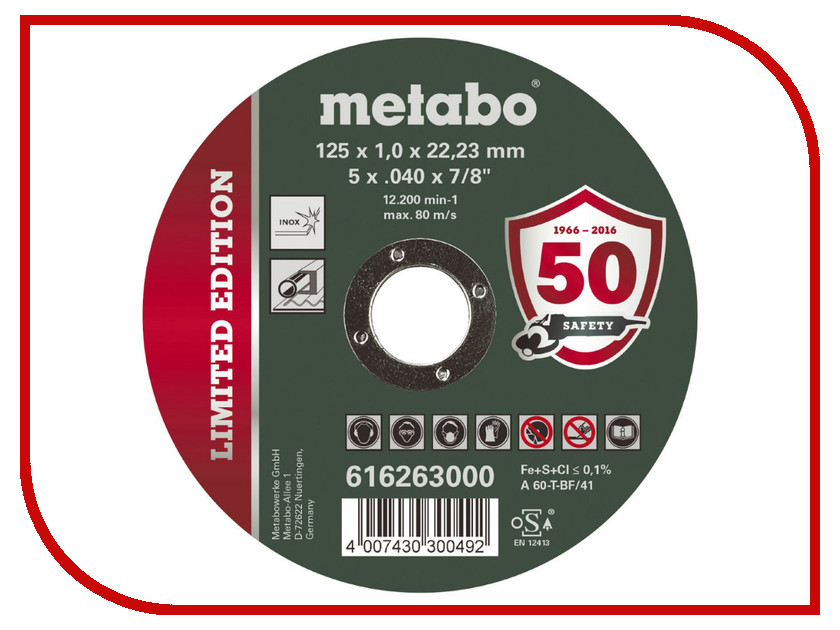 Диск Metabo Limited Edition 125x1.0 Inox 616263000<br>