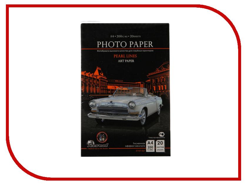 Фотобумага Revcol A4 200g/m2 20 листов Тисненная Premium<br>