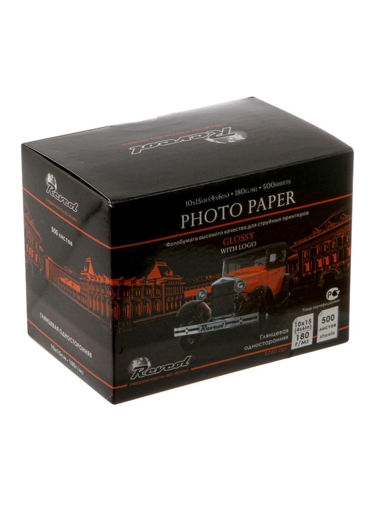 Фотобумага Revcol 10x15 (4х6 in) 180g/m2 глянцевая 500 листов Premium цена