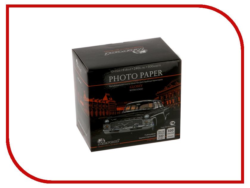 Фотобумага Revcol глянцевая 10x15 (4х6 in) 240g/m2 500 листов Premium
