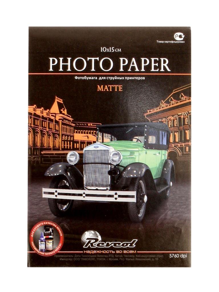 Фотобумага Revcol 10x15 220g/m2 матовая 100 листов Econom