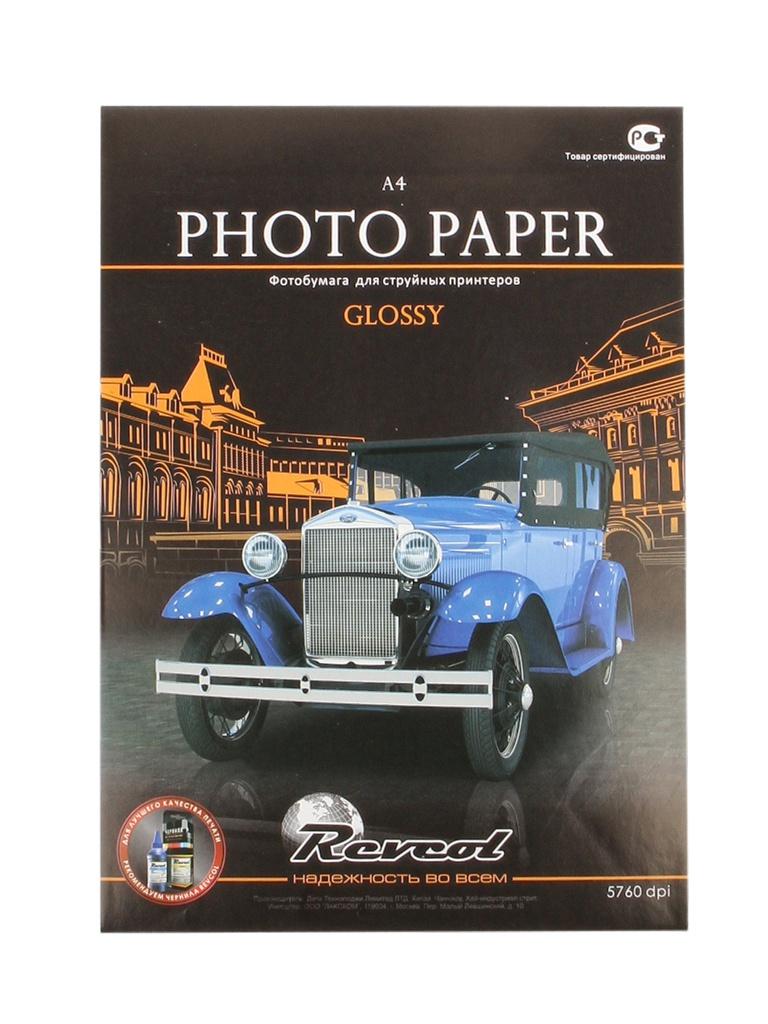 Фотобумага Revcol A4 128g/m2 глянцевая самоклеющаяся 25 листов Econom