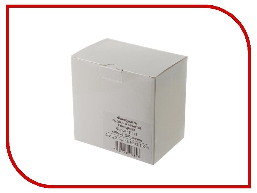 Фотобумага Revcol глянцевая 10x15 230g/m2 500 листов Econom<br>