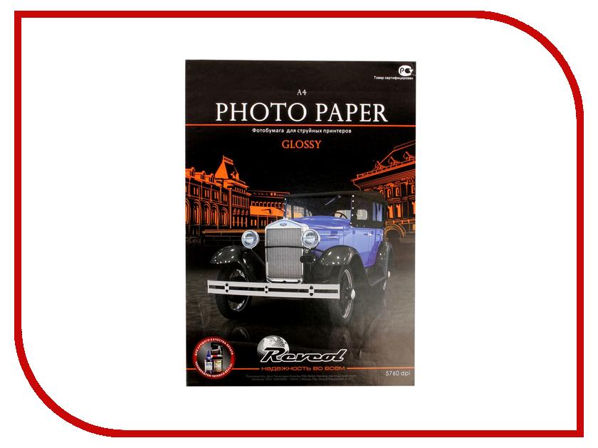 Фотобумага Revcol A4 230g/m2 глянцевая 100 листов Econom фотобумага lomond a4 70g m2 self adhesive универсальная самоклеящаяся 100 листов 2100001