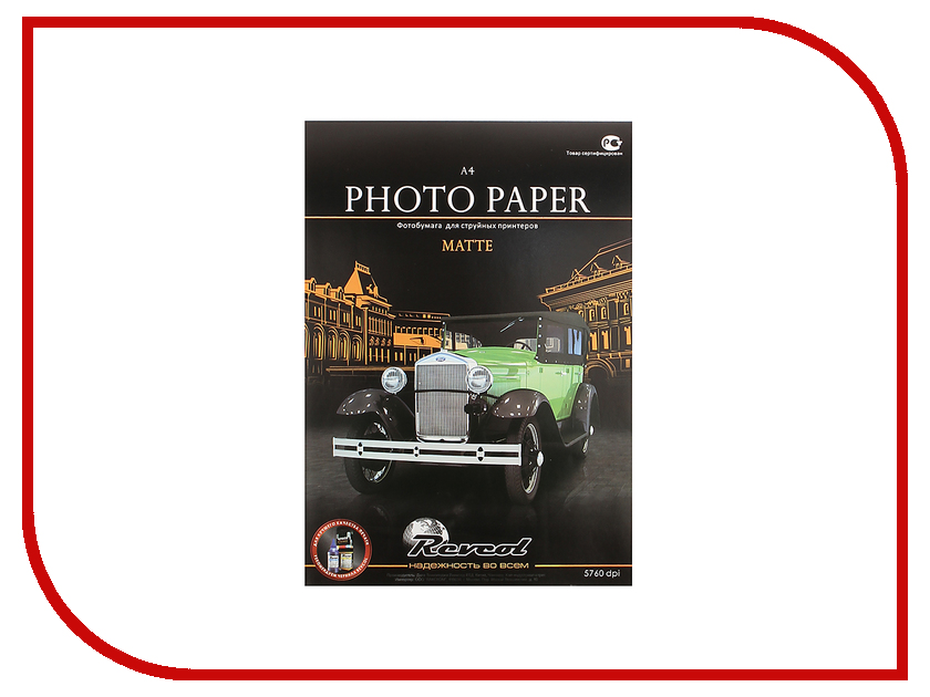 Фотобумага Revcol матовая A4 100g/m2 25 листов Econom