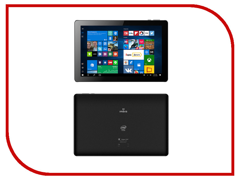 Планшет Irbis TW57 Intel Atom x5-Z8300 1.84 GHz/4096Mb/128Gb/Wi-Fi/Bluetooth/Cam/10.1/1280x800/Windows 10 Pro<br>