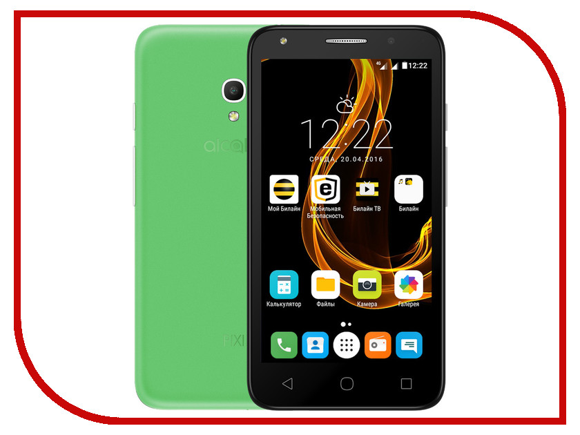 Сотовый телефон Alcatel OneTouch 5045D PIXI 4 Vivid Green сотовый телефон alcatel onetouch 5070d pop star soft slate silver gold