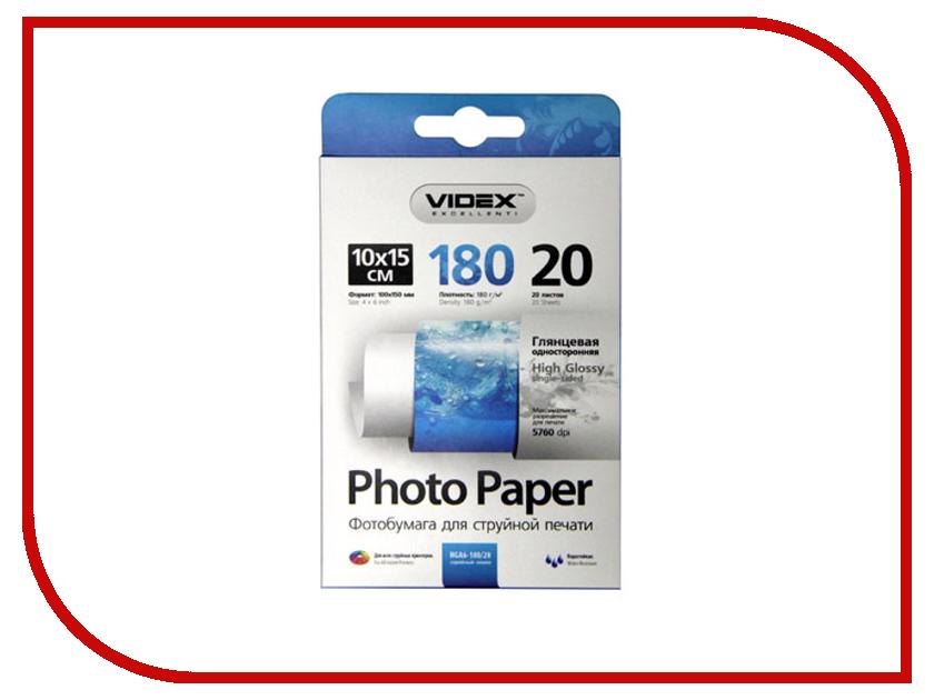 Фотобумага Videx HGA6-180/20 10x15 180g/m2 глянцевая 20 листов фотобумага perfeo pf gla6 230 500 10x15 230g m2 глянцевая 500 листов
