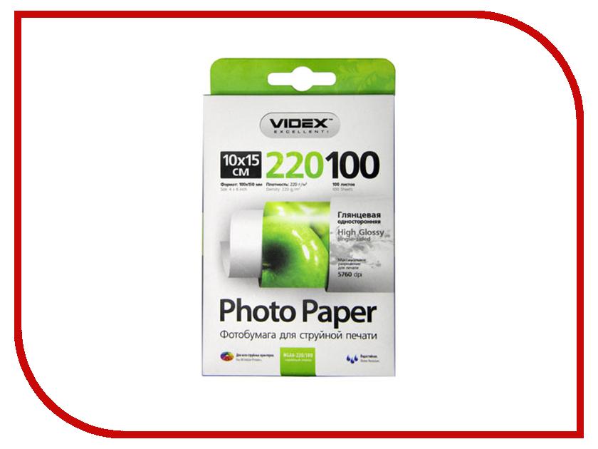 Фотобумага Videx HGA6-220/100 10x15 220g/m2 глянцевая 100 листов<br>